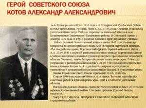 5 дней до Победы-Котов Александр Александрович
