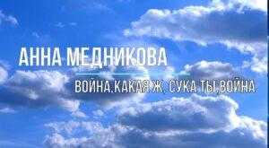 """""""Литература Победы""""- взрослая библиотека"""