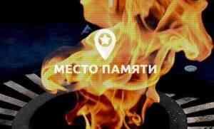 Вниманию жителей Шкуринского сельского поселения!