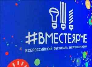 Read more about the article Что сегодня сбережешь — завтра пригодится!