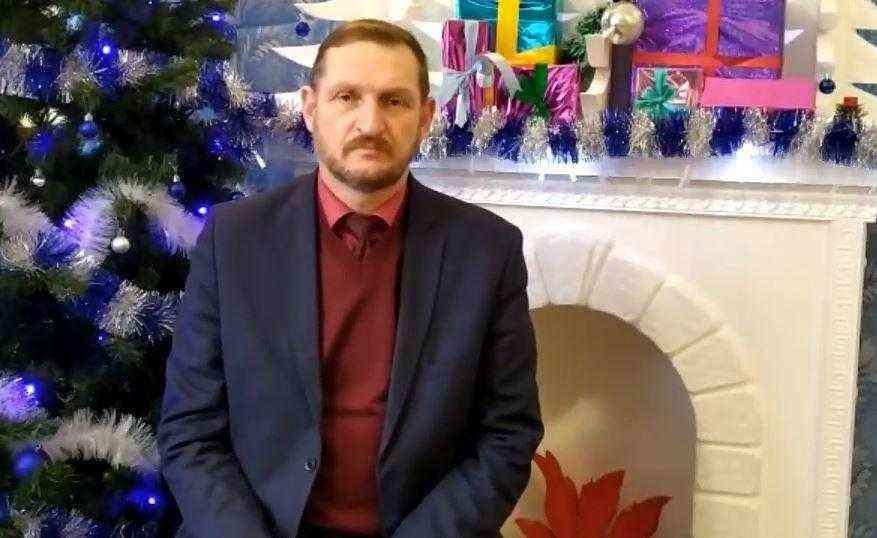 Видеопоздравление от главы администрации Шкуринского с/п В.В. Горбенко