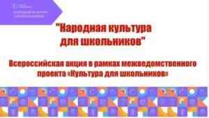 Read more about the article Под крышей дома твоего