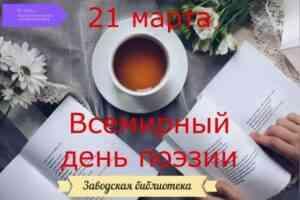 Любите Русь, любите всей душой!