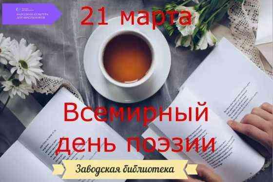 You are currently viewing Любите Русь, любите всей душой!