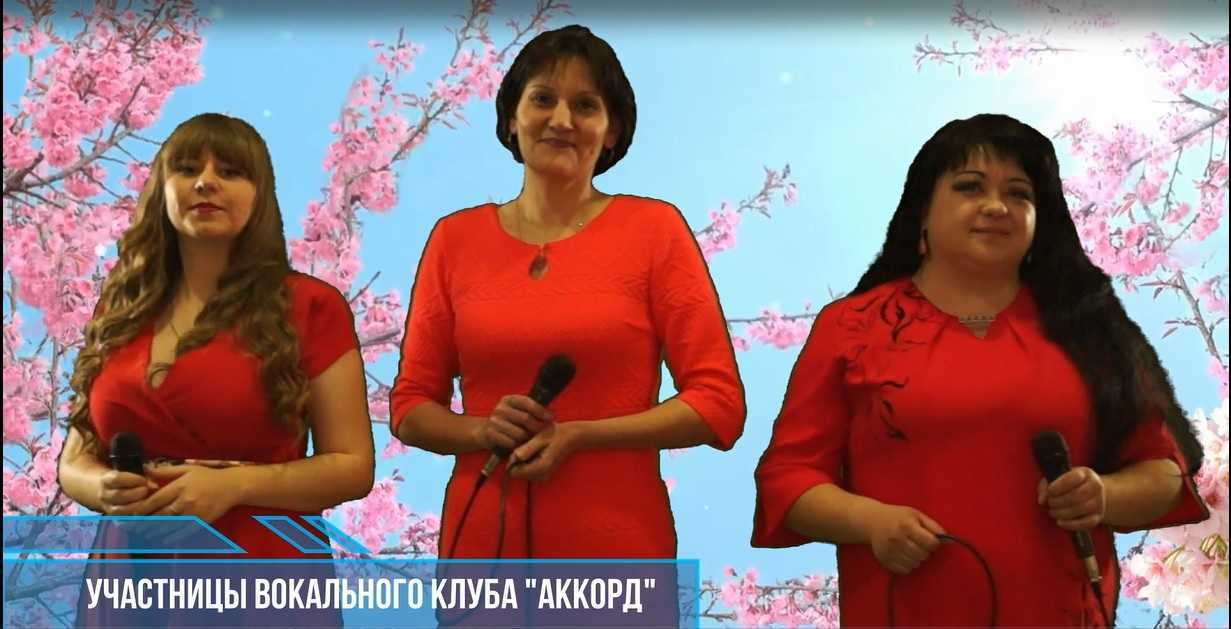 You are currently viewing Праздничный концерт «Пусть дарит март Вам, даже снежный, свои улыбки и цветы!»