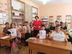 Read more about the article Урок мужества «России верные сыны»