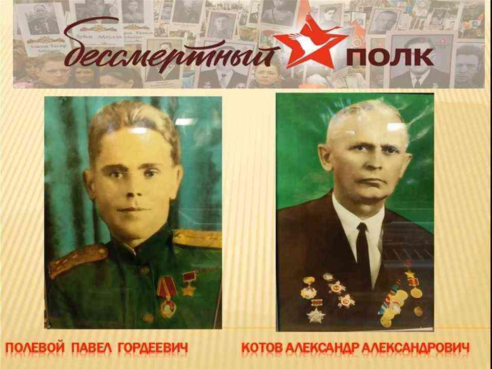 You are currently viewing Всероссийская акция «Бессмертный полк»