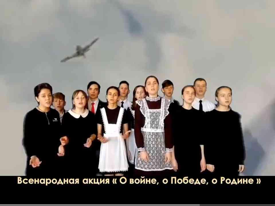 Акция » О войне, о Победе, о Родине»