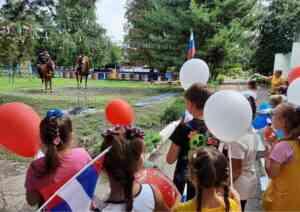 Read more about the article День Российского флага
